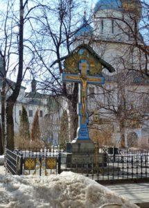 крест-памятник Вел. Кн. Сергею Александровичу в Новоспасском монастыре Имперский архи Андрей Хвалин