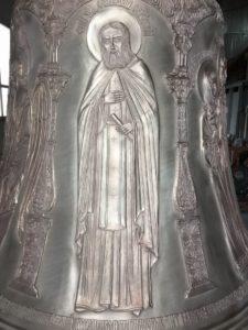 икона прп. Серафима Саровского на колоколе