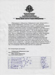 сбор подписей2