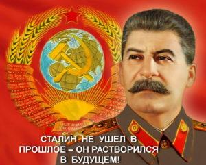 Имперский архив Андрей Хвалин