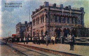 Владивостокский железнодорожный вокзал, закладку которого осуществил Цесаревич. Фото: www.cdn.primamedia.ru