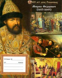 Андрей Хвалин имперский архив Рождественские чтения