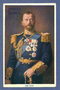 Андрей Хвалин Имперский архив