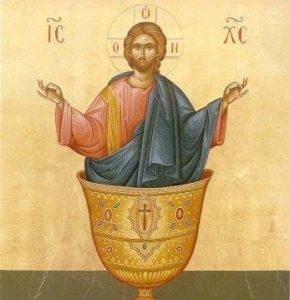 Икона Чаша Спасения. Источник: www.otrada-i-uteshenie.ru