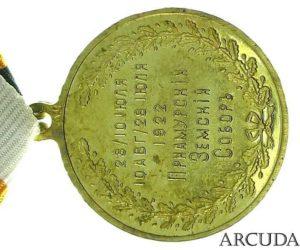 Медаль желтая. Источник: www.arcuda.com
